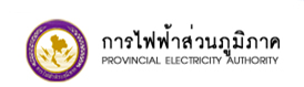 Provincial Electricity